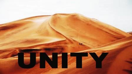 Download Unity Assets Terrain Package in 2021